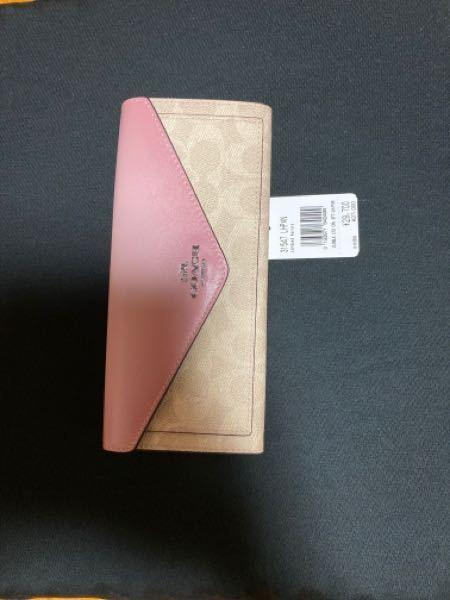 このコーチの財布は何年か前の百貨店向け(ブティックライン)の商品でしょうか?ご存知の方、教えて頂けたら嬉しいです。 品番は31547です。