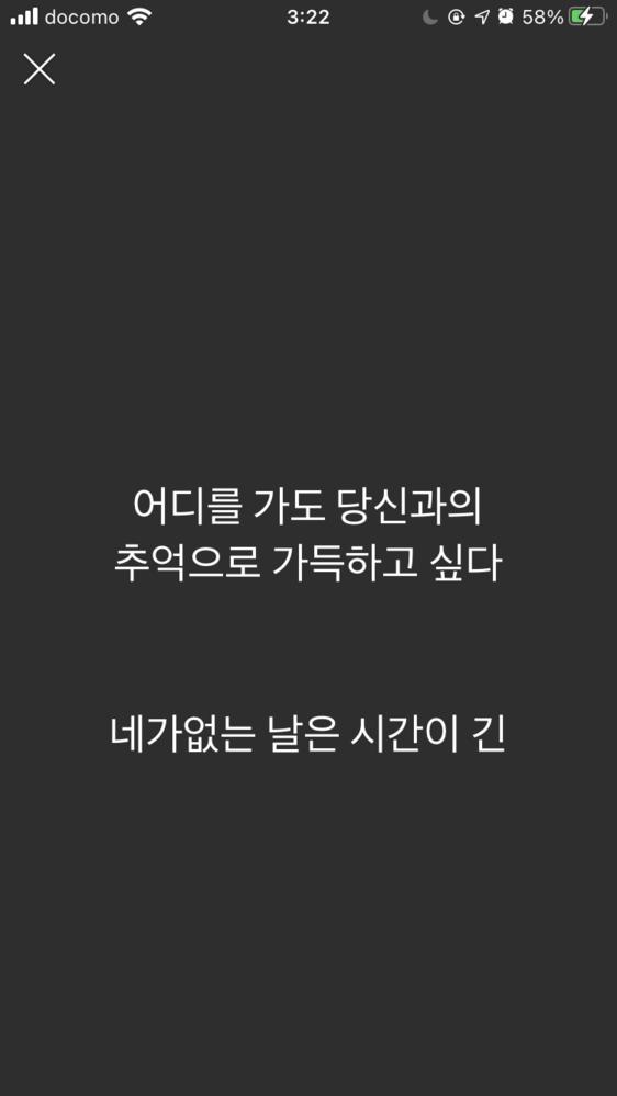 この韓国語を翻訳して欲しいです