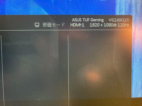 ps5 120fps について これって120fps出てるんですか? フォートナイトとシージで120fpsを体験してみたのですが60fpsとの違いがよくわからなかったです。