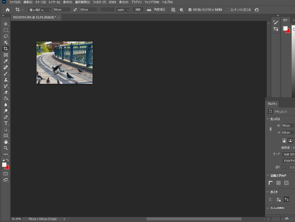 【photoshop】切り抜きツールを使用後、画像が左上に表示されるんですが、中央に表示するにはどうすればいいでしょうか? 最近photoshopがアップデートされたらしく それが原因で、ちょいちょい勝手が変わったようです。 自分的になんとかしたいのは 「切り抜き」ツールを適用した後です。 今までは切り抜いた後、画面中央に表示されていたので その後の作業もしやすかったのですが 今の仕様だと、切り抜いた後、左上に表示されるので、 拡大して次の作業に行く前に、「いったん画面の中央に戻す」作業が必要です。 (この一手間がとにかく煩わしい) 切り抜いた後、中央に表示させるにはどうすればいいでしょうか?
