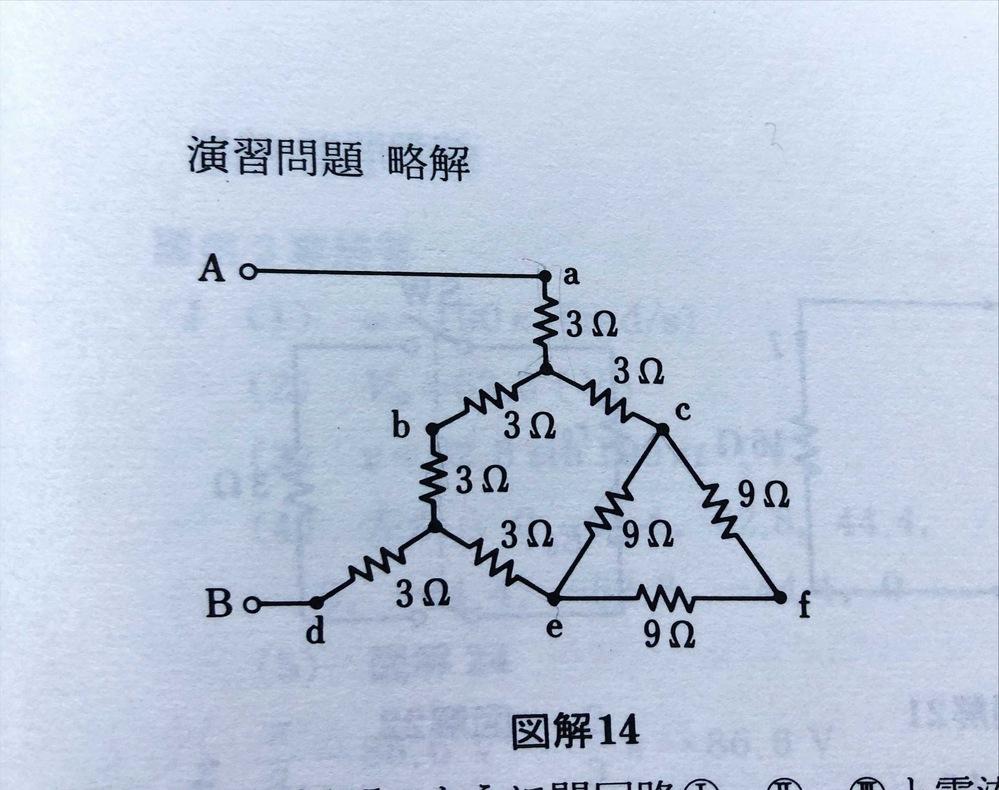 AB間の抵抗RABを教えてください。等価回路を書いて欲しいですm(*_ _)m