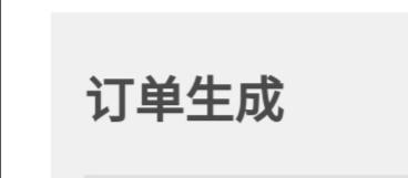 Qoo10というサイトで服を注文し、配送状況を確認したらこのような表示が出ていました 中国語だと思うのですが、どういう意味ですか?