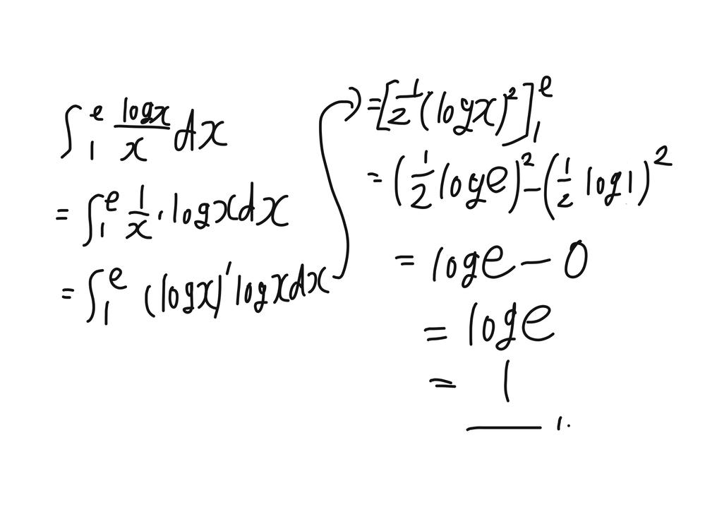 数学Ⅲ、積分についての質問です。この計算の誤りを教えてください。答えは1/2です。よろしくお願いします。