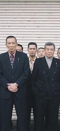 ヤクザと家族に出てたこの舘ひろしさんと菅田俊さんの間に写ってる俳優さんの名前わかる方いますか?...
