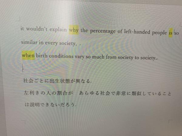 この英文、どこで区切ればいいか混乱したので訳し方のポイント教えてください!