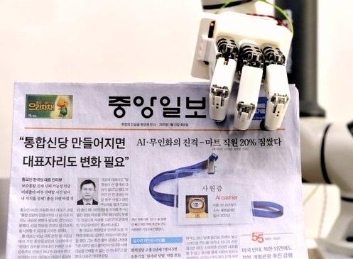 欧州に輸出された中国製ロボット、開けて見れば核心技術は全て「日本製」。 https://s.japanese.joins.com/JArticle/269566?sectcode=330&servcode=300 つまり、火星だの何だのに使ってる核心技術も、殆んど「日本製」かな? 「日本製」部品を禁輸したら、どう成るのかな? (記事:中央日報)。