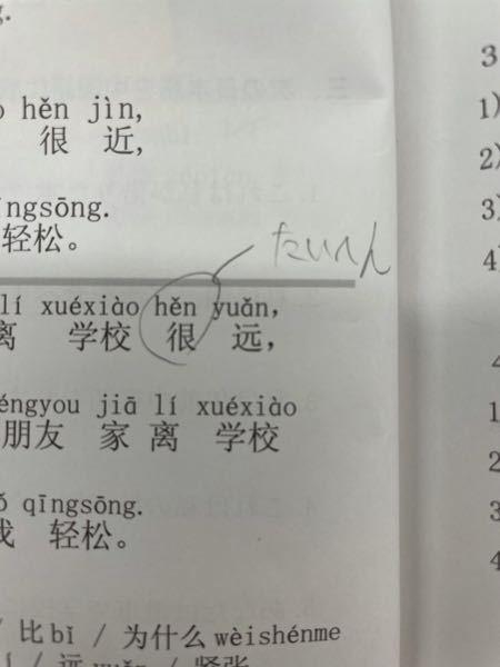 このyuanの意味がわかりません教えてください
