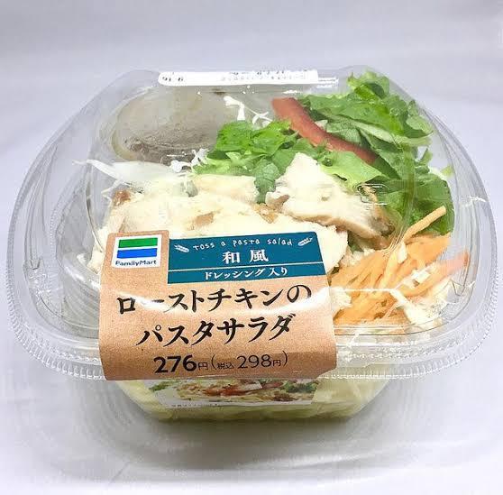 私はファミリーマートのパスタサラダが大好きです。昼ごはんにしたいのですが、朝買ったら痛みますか?(保冷剤あり) 大学の近くにファミマが無くて、買えないのです…