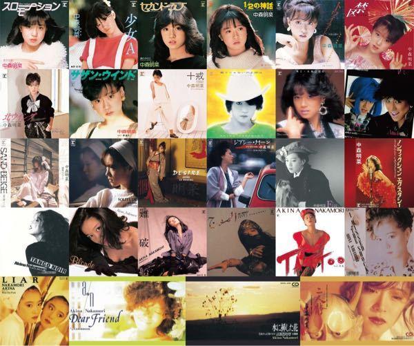 中森明菜さんのシングルの曲で、お好きなベスト5を教えてください。 . シングル一覧 http://www5f.biglobe.ne.jp/~akina/discography.html 中森明菜特設サイト | Warner Music Japan Inc. https://sp.wmg.jp/akinanakamori/