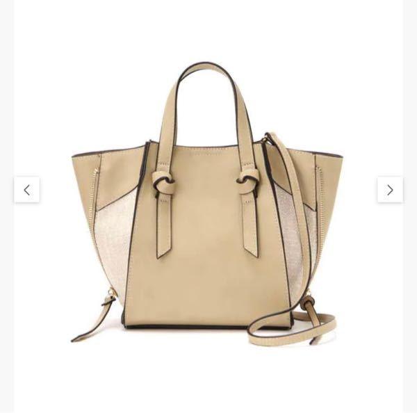 こういう形のバッグに名前ってついてますか?
