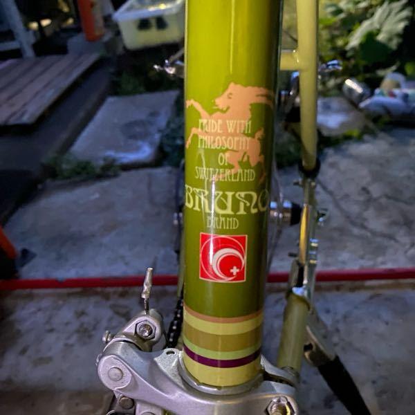 こちらの自転車のメーカーがどちらの物か分かる方いましたら、教えて頂きたいと思います。宜しくお願いします。