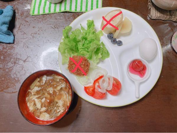 体重維持の食事をしたいです! この総カロリーをだいたいで良いので教えてください! バツがついてるのは食べてません! レタス、トマト、茹で卵、梅干し、 キウイ2切れ、ブルーベリー 3つ なめこと卵のスープです! 朝から細かいの食べすぎでしょうか?