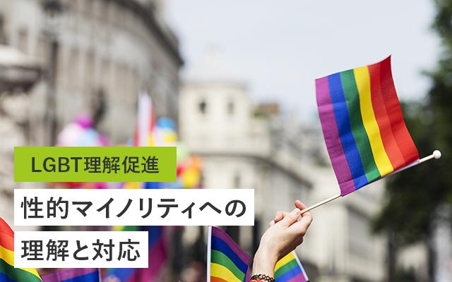 gayは男女両方の同性愛者を指す単語なのですか?