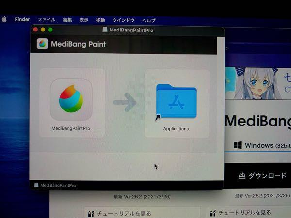 M1チップ搭載のMacBook Proに、アプリケーションをダウンロードする時についての質問です。 メディバンペイントという、ソフトをダウンロードしようとした際に、画像のような表示が出てきました。 メディバンペイントのアイコンをクリックして、インストール完了と出たのですが、この青いショートカットのアイコンはどうすればよろしいでしょうか…? 詳しい方はぜひ回答お願いしますm(__)m