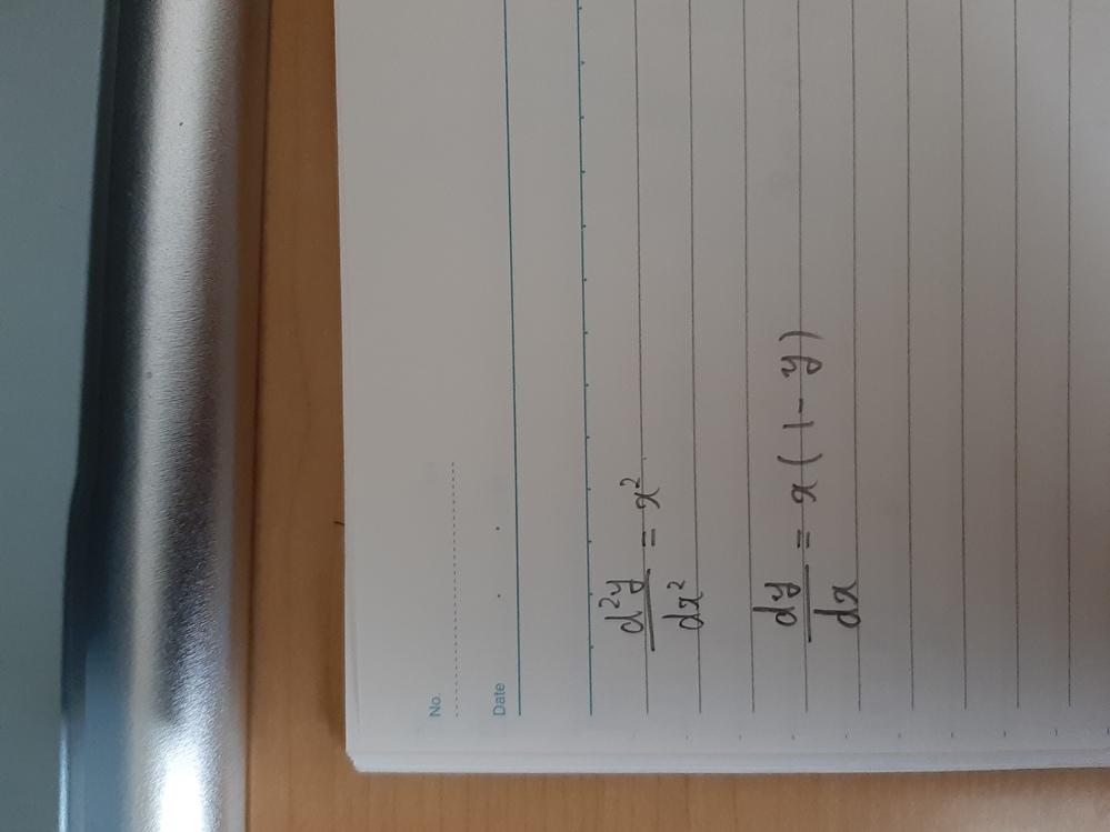 この微分方程式の解を教えてください