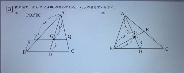 高校数学でこの問題分かる方答えお願いしますm(_ _)m