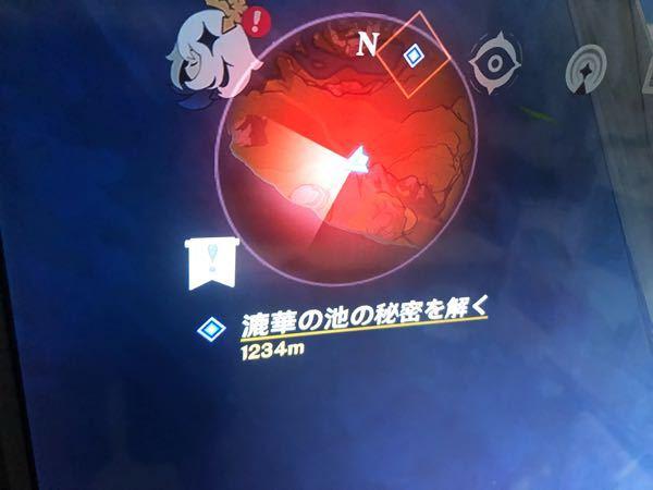 原神 質問です。 左上のマップが赤くなるのは何か意味があるのですか? あと、ずっと左上のびっくりマークが消えないのですが、なんなのでしょうか?