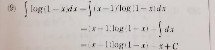 数3です。二行目の∫dxの符号はどうしてマイナスなのでしょうか