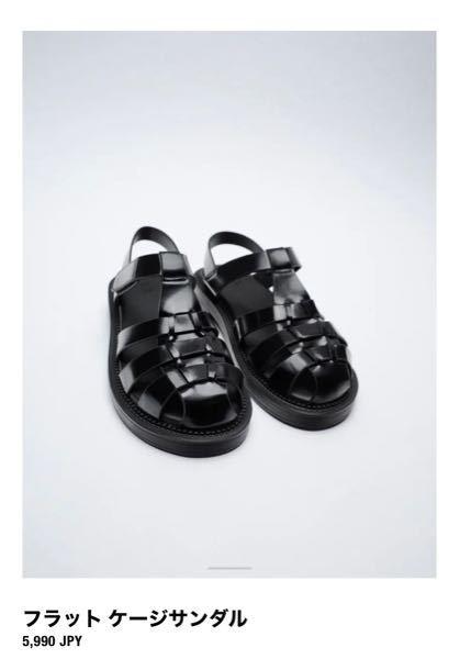 昨日、ZARAのオンラインショップでこちらの商品のサイズ39を購入しました。ZARAの靴を購入するのは初めてです。ちなみに普段の靴が25.5ほどなのですが、どうでしょうか?