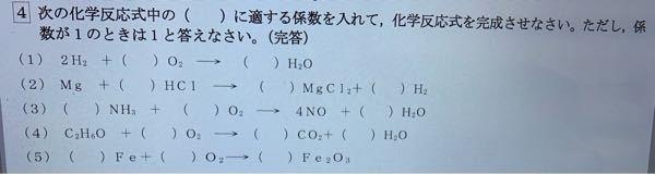 至急、化学基礎です。 この問題分かる方いたら答え教えて下さい!