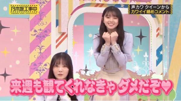 男性に質問。 アニメ声で『来週も観てくれなければ、ダメだぞ❤︎』と言う左下:乃木坂46・田村真佑ちゃんが可愛いと思いますか?