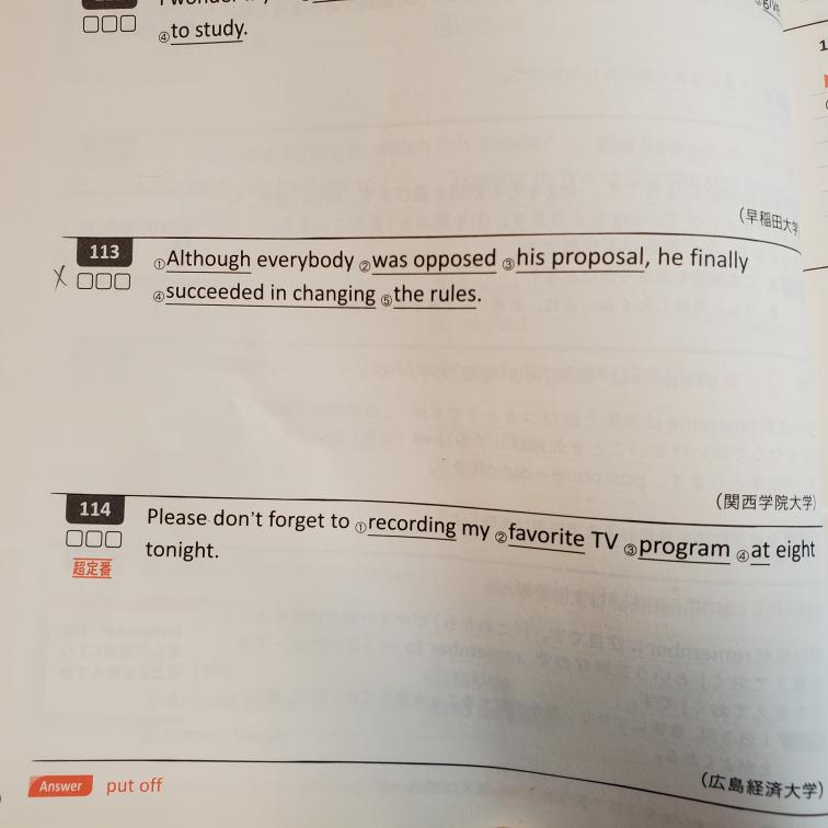113は②をopposedに変えるはダメですか? 答えはwas opposed toでした。