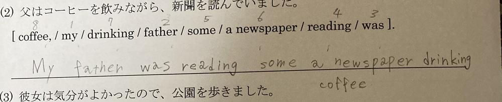 間違ってますか? 教えてください。