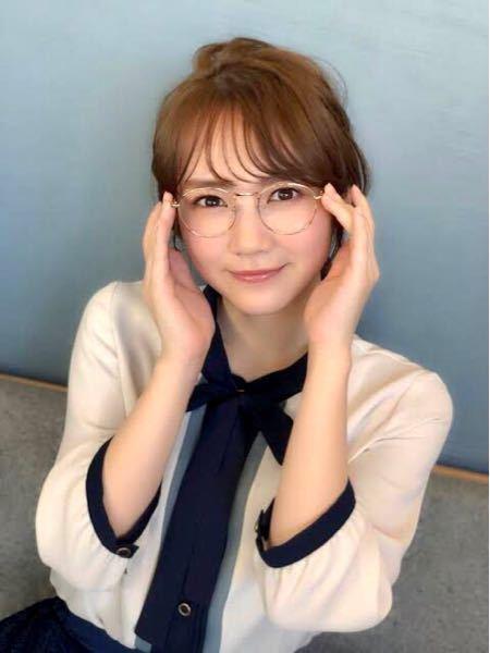 男性に質問。 この丸メガネを掛けている乃木坂46・田村真佑ちゃんが可愛いと思いますか?