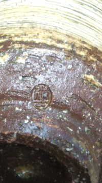 陶器の裏印なのですが何と読むのか分かりません。どなたか、お分かりになられる方はいらっしゃいませんか?