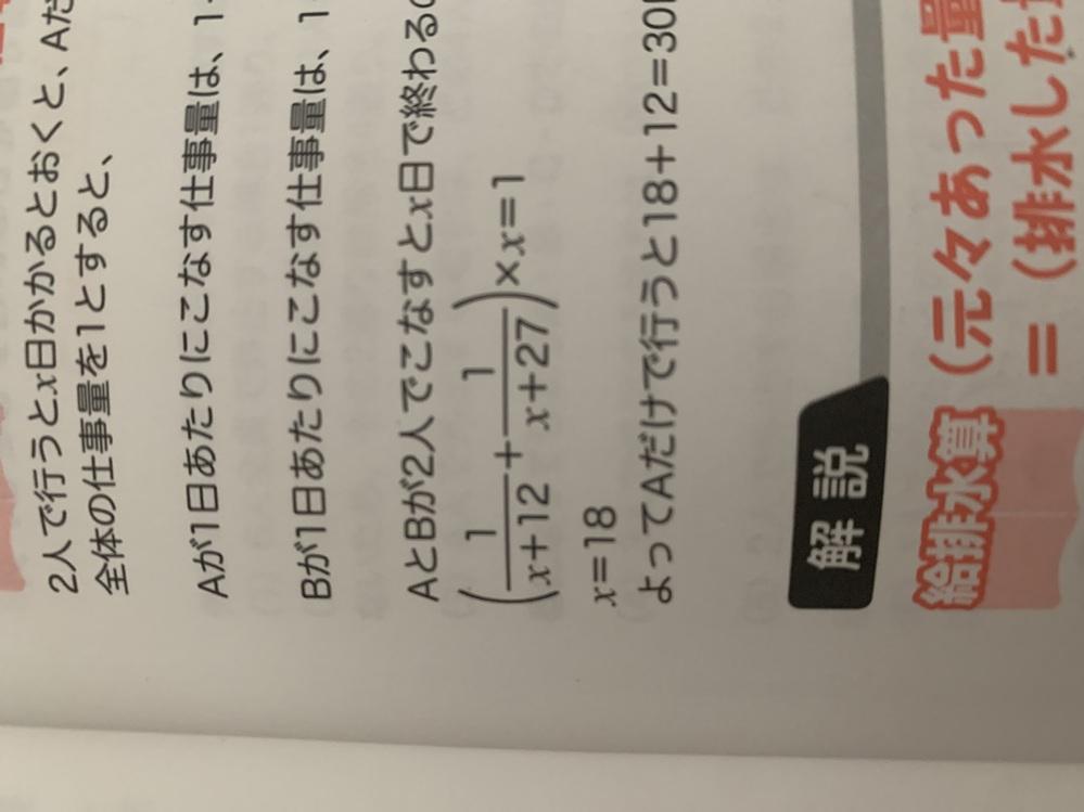 この計算方法教えてほしいです!!お願いします。