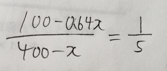 これってどうやったら簡単に計算できますか?