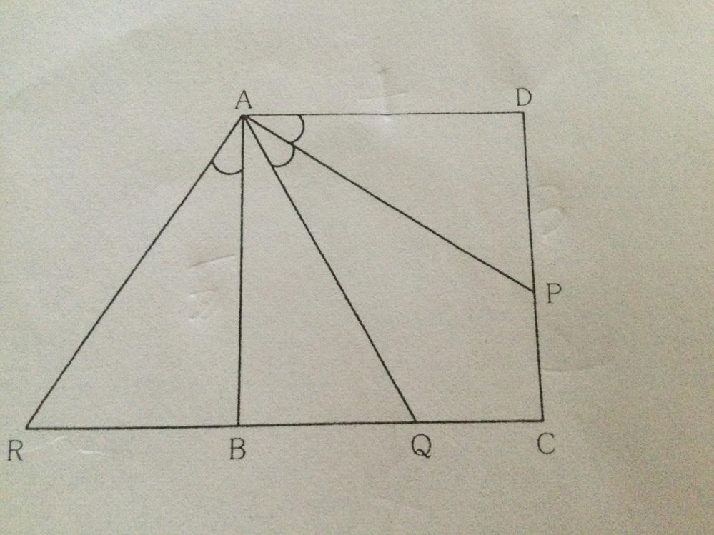 図はAB=5,AD=4の長方形ABCDの辺及びその延長上に、∠PAD=∠PAQ=∠RABとなるように点P,Q,Rをとったものである。PD=3 てあるとき、AQぶんのARの値を求めよ。 途中の解法を詳しくお願いします! 図はAB=5,AD=4の長方形ABCDの辺及びその延長上に、∠PAD=∠PAQ=∠RABとなるように点P,Q,Rをとったものである。PD=3 てあるとき、AQぶんのARの値を求めよ。 解き方を含め教えていただけませんか?高校数学でお願いします。 同じ問題の質問を見つけたのですが、点Eをとる理由がわからず逆に混乱してしまいました。三平方の定理と三角関数でいけないかなと思っていますが苦戦しています。 よろしくお願いします。