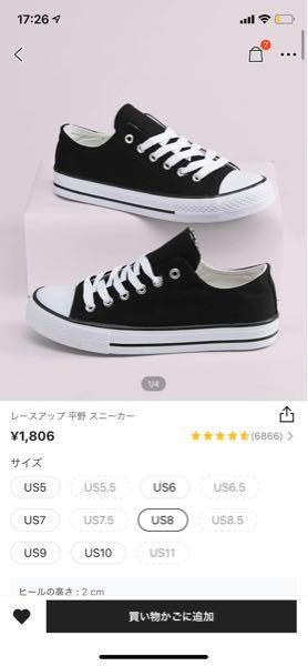 SHEINでこの靴が欲しいのですがサイズの味方が分かりません。 私はいつも21.5cmを履いています。 どのサイズを買ったらいいのか教えてください!