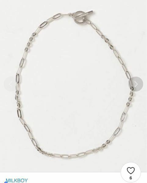 このネックレスのチェーンがどこで買えるか知りたいです。 フィガロチェーンですが、並び方が珍しいようで中々見つかりません。よろしくお願いいたします。