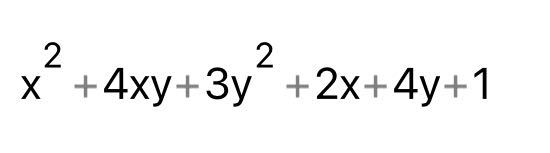 この問題の解き方教えてください!! お願いしますm(*_ _)m
