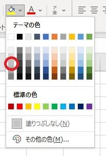 エクセルの質問をお願いします。 セルを指定の色にしたら、値を非表示にするということは出来るのでしょうか? 具体的には、添付画像の色にすると、セルの表示形式がユーザー定義「;;;」となるようにしたいです。対象範囲はC5:BB35です。 よろしくお願いいたします。