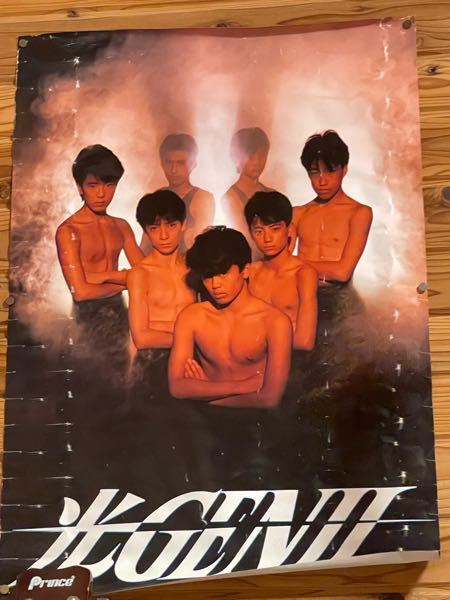 この光genji のポスターオークションに出すとしたら幾らくらいになりますかね?