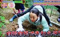 インスタフォロワー数が230万人と浅田真央の6倍の中条あやみさんは美人さんですか?