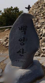 韓国の山ですが、なんと言う山でしょうか。