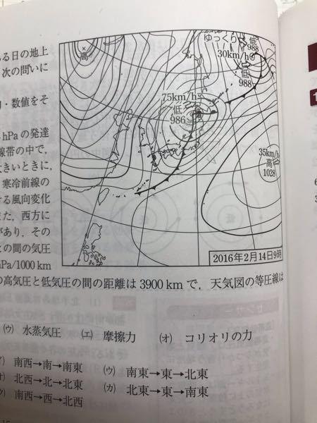 日本海低気圧と西側のシベリア高気圧との気圧差が78hPaと書いてあるのですが意味が分かりません。等圧線の間隔が4hPaなので78って割り切れなく無いですか?