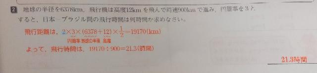 青い線の所の「2」とは何を表していますか( ˙꒳ ˙ )???