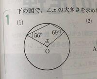 教科書の問題なのですが、解説が載っていないので理解できません。どなたか解説お願いします。