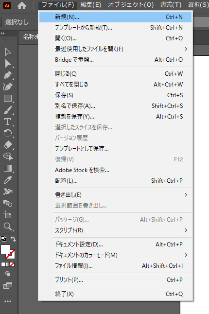 私のPCにはCS5が入っています。 「web用に保存」がメニューにあります。 でも知人のPCですが、illustratorCCに「web用に保存」がないのは、なぜ? JPGで保存する方法を教えてください。 (添付はCCのメニューです)