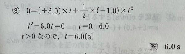 この式の途中式を教えて欲しいです。