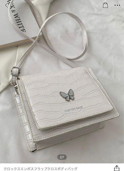 sheinでこのバッグかわいいなと思い買おうとしたら売り切れになってしまいました。 似たようなバッグ違う通販で見た事ある方いませんか? また、sheinは売り切れたら再入荷しないですか?