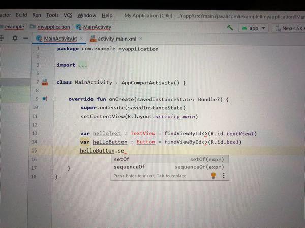 AndroidStudio、Kotlinに着いての質問です。 以下の写真のようにして、setOnClicklistenerを使おうとしても、自動で候補に上がってきませんでした。どこが間違っている...