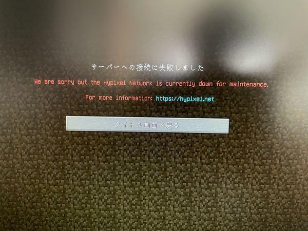 マイクラハイピクセルで質問です。 これはどういうことですか?