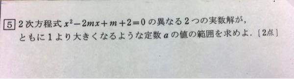 この問題の解き方を教えて欲しいです。