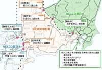東北自動車道・常磐自動車道・関越自動車道・東関東自動車道・京葉道路・館山自動車道・東京外環自動車道などは東日本管轄ですが、 何故東名高速道路や中央自動車道は中日本管轄なのですか?