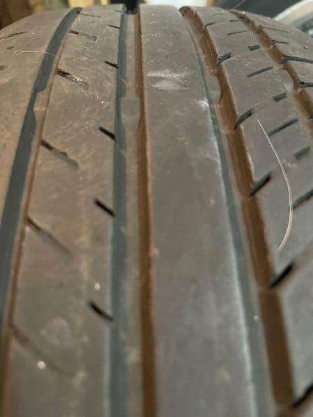 これってタイヤ溝少ないでしょうか? フロントのみ肩減りしてる感じで車検に通るか気になり質問させて頂きました。